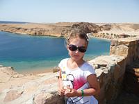 Egypt výhled na moře